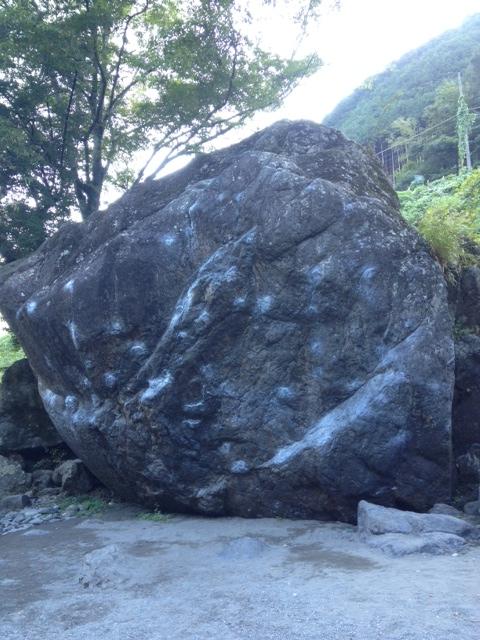 201410_忍者岩