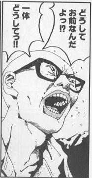 ヒーローになるには~松本大洋『ピンポン』感想、転じてただの意気込み~
