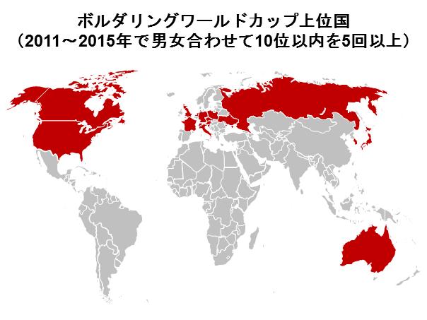 worldmap 色塗り 4