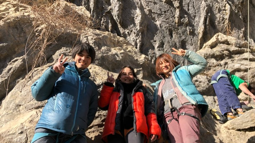 二子山で登り倒した4日間 唐獅子牡丹が登れた